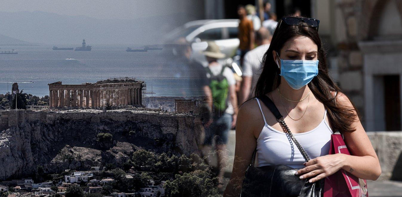 Κορονοϊός: Στο πορτοκαλί η Αττική - Ποια είναι τα έκτακτα μέτρα