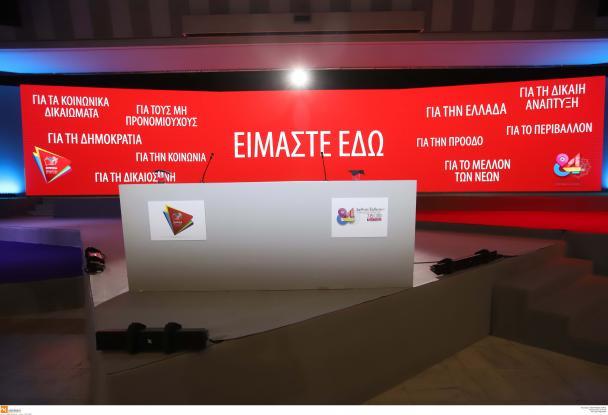 Στις 7:00 σήμερα η ομιλία Τσίπρα στη ΔΕΘ – Δέσμη δέκα μέτρων για οικονομία, εργαζόμενους και επιχειρήσεις