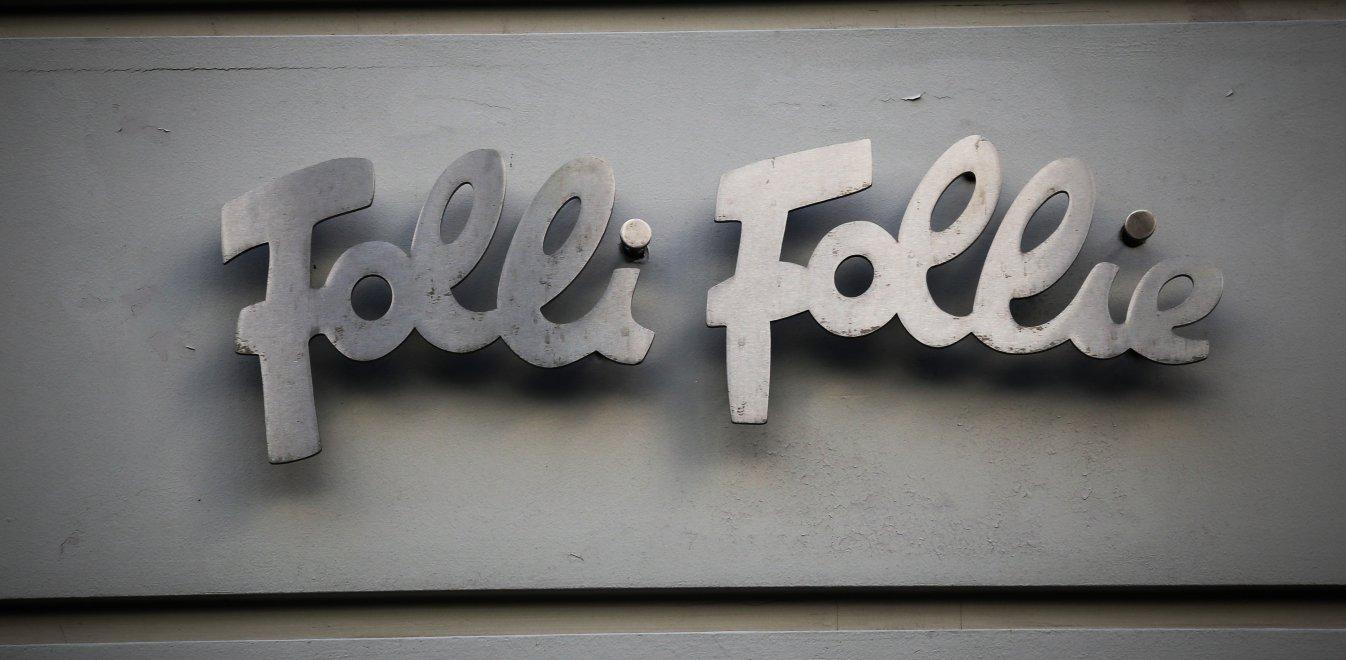 Folli Follie: Προφυλακίστηκαν οι Δημήτρης και Τζώρτζης Κουτσολιούτσος