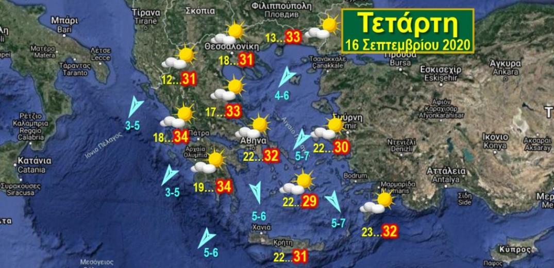 Καλός καιρός την Τετάρτη-Αλλαγή από την Πέμπτη με πιθανό Μεσογειακό κυκλώνα στη νότια Ελλάδα