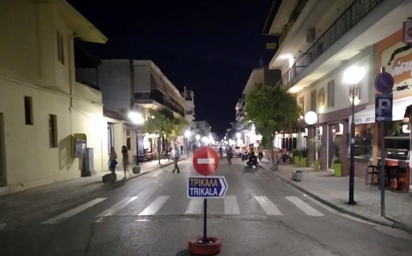 Προσαρμογή του ωραρίου κλεισίματος της οδού Τρικάλων σύμφωνα με τα νέα δεδομένα