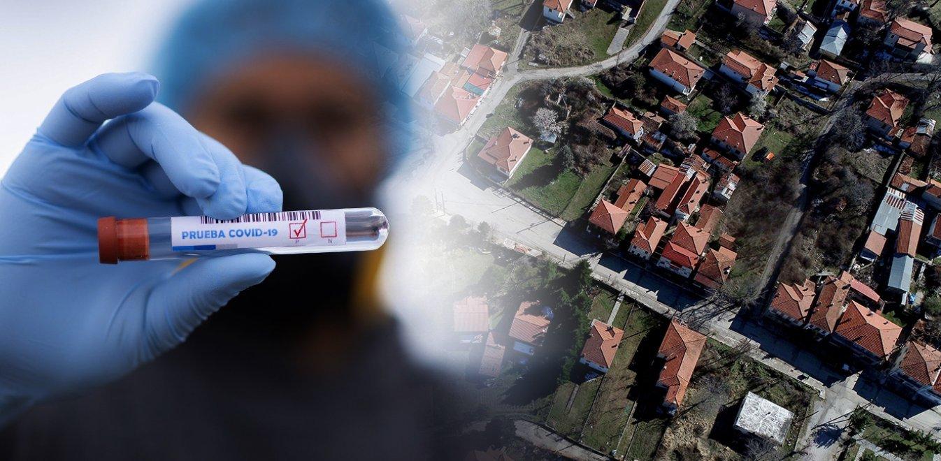 Κοζάνη: Το ναυάγιο των ιχνηλατήσεων εκτόξευσε τα κρούσματα κορονοϊού