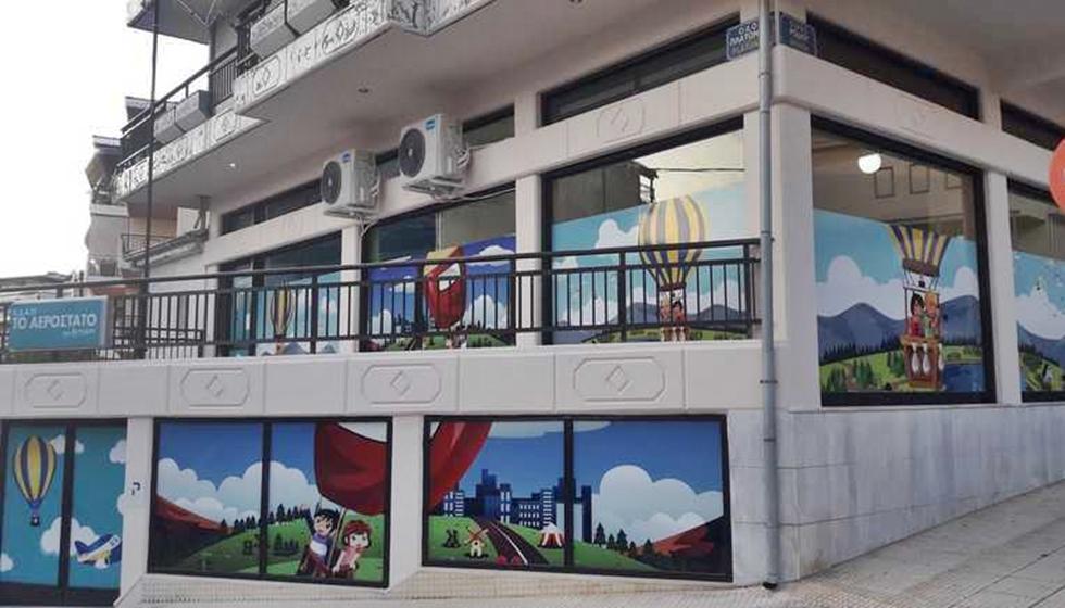 ΚΔΑΠ «Το Αερόστατο των Μετεώρων»: Ξεκινάει η Ρομποτική στο νέο υπερσύγχρονο κτίριο στην οδό Ρόδου 15