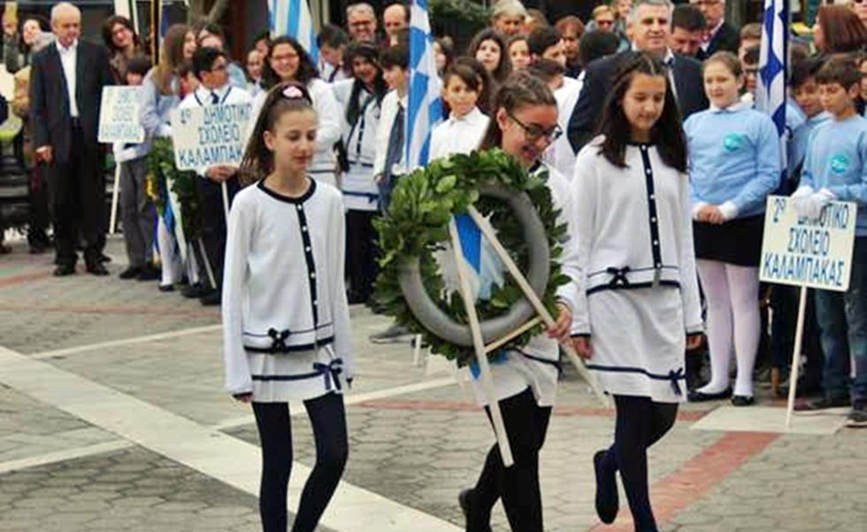 Λιτές οι εκδηλώσεις και στην Καλαμπάκα για την 28η Οκτωβρίου εξαιτίας του covid19...