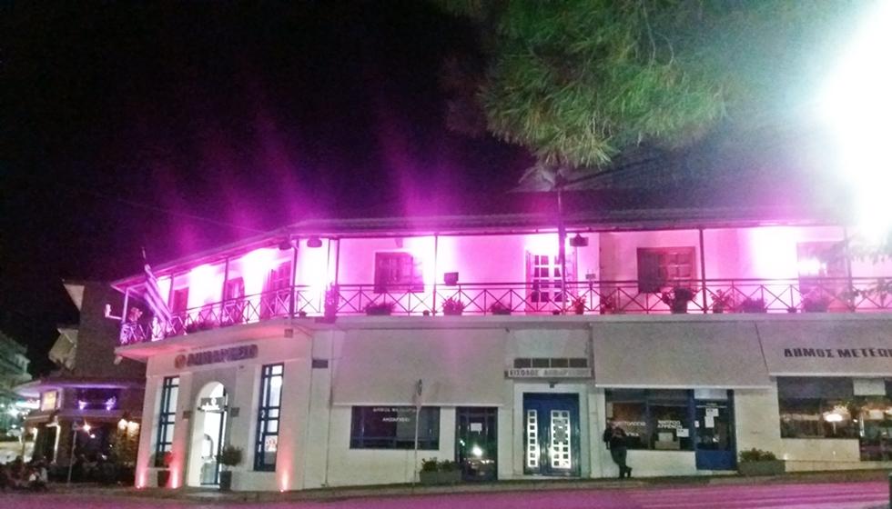 «Ροζ» από απόψε μέχρι και τέλος Οκτωβρίου το Δημαρχείο του Δήμου μας