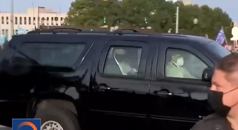 Τραμπ: «Έσπασε» την καραντίνα και βγήκε για βόλτα με το προεδρικό όχημα