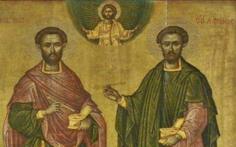 Ιερά Πανήγυρις Αγίων Αναργύρων στη Διάβα