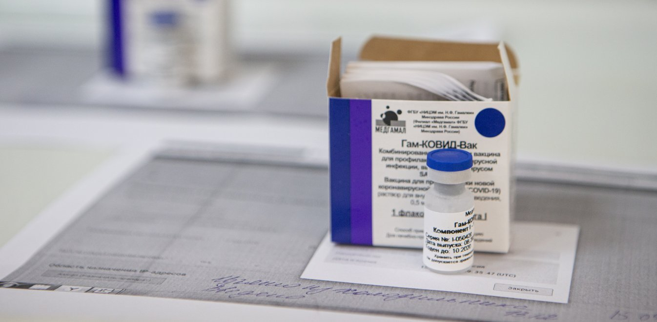 Κορονοϊός: Ο ολυμπιονίκης Βαλέριος Ασλανίδης ο πρώτος Έλληνας που έκανε το ρωσικό εμβόλιο