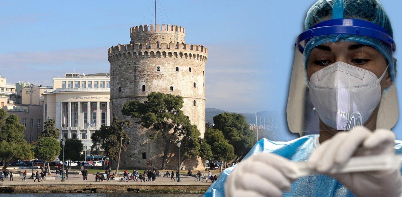 Κορονοϊός - Θεσσαλονίκη: Αύξηση 300% στα νοσοκομεία μέσα σε μια εβδομάδα
