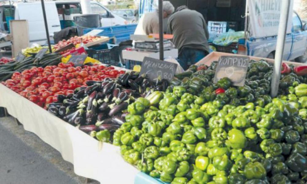 Πίνακες συμμετοχής πωλητών στην Λαϊκή Αγορά της Καλαμπάκας στις 08/01/2021
