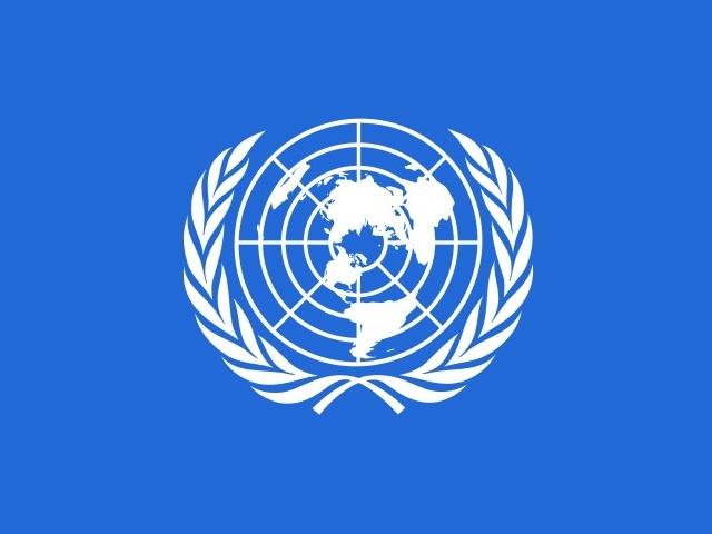 Ημέρα επετείου του Ο.Η.Ε