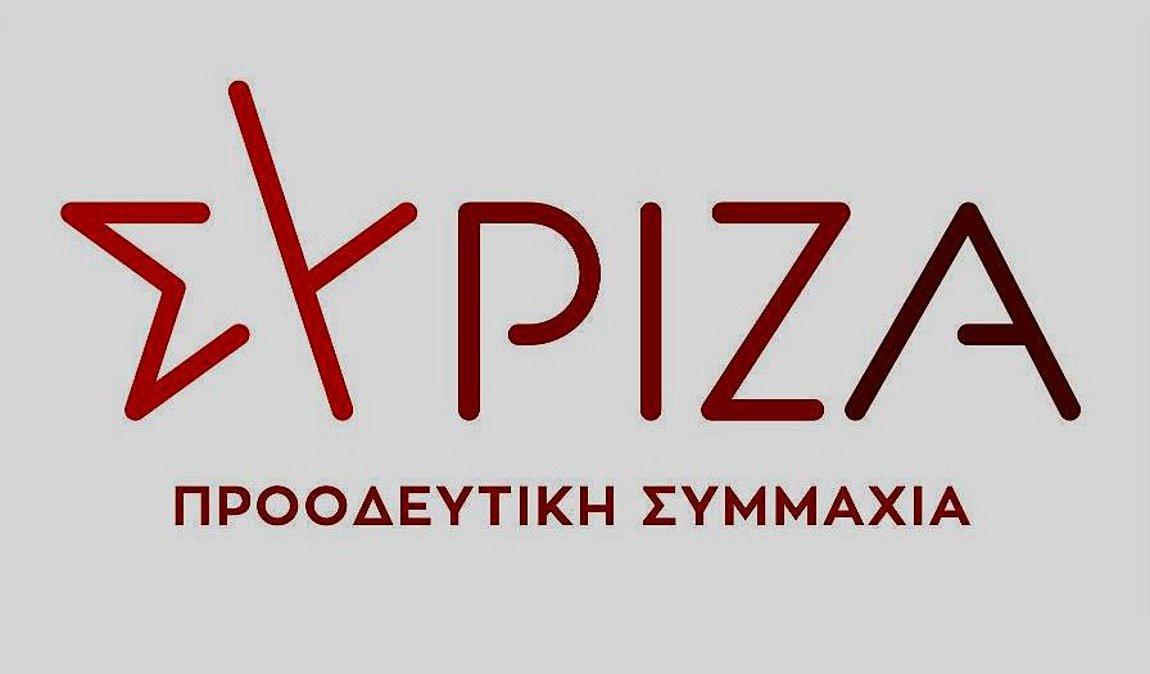 ΣΥΡΙΖΑ: Οι ευθύνες της κυβέρνησης δεν κρύβονται - Απροετοίμαστη η χώρα για το δεύτερο κύμα