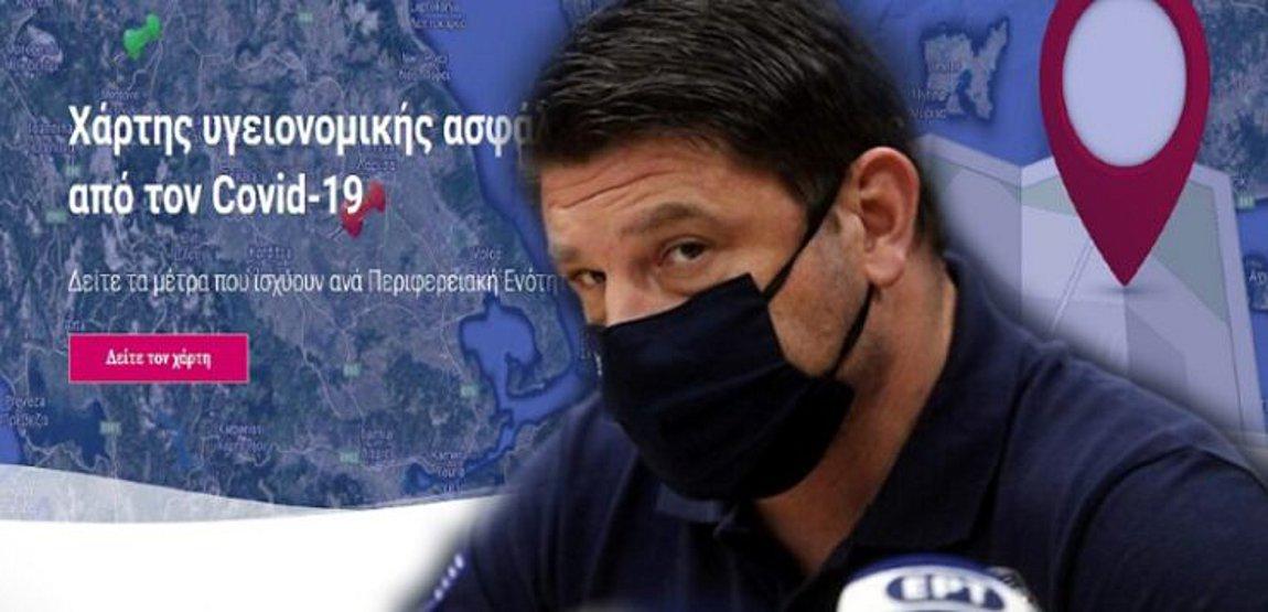 Μίνι lockdown στην Καστοριά - Σε «πορτοκαλί» επίπεδο Θεσσαλονίκη, Σέρρες, Βοιωτία και Λάρισα
