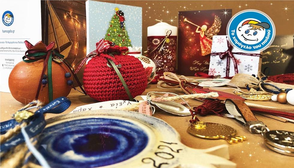 Αυτά τα Χριστούγεννα στηρίζουμε  «Το Χαμόγελο του Παιδιού»  γιατί…..νοιαζόμαστε