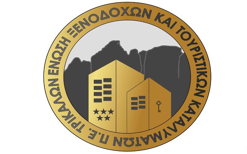 Διαδικτυακή ενημέρωση από την Ένωση Ξενοδόχων και Τουριστικών Καταλυμάτων Π.Ε Τρικάλων