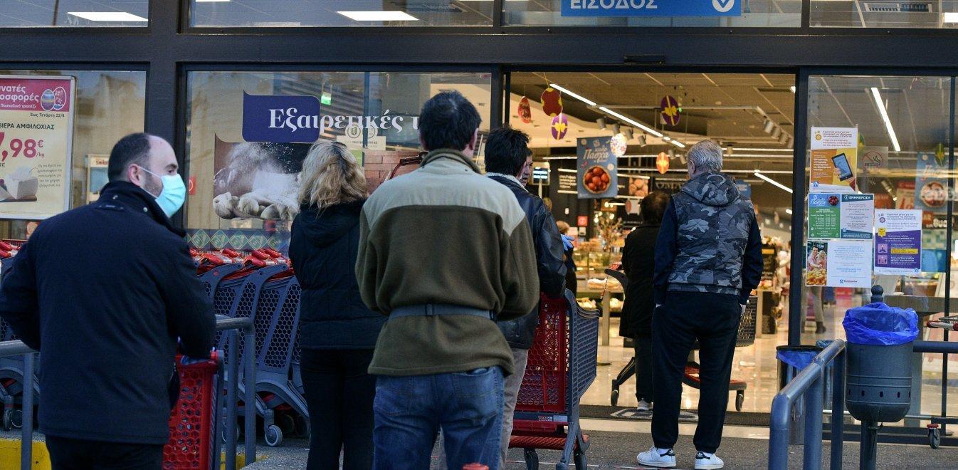 Κορονοϊός: Νέο ωράριο στα σούπερ μάρκετ φέρνει το lockdown - Θα κλείνουν στις 20:30