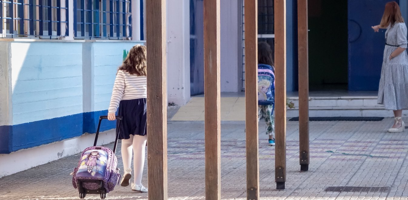 Lockdown: Ολοταχώς για κλειστά δημοτικά σχολεία