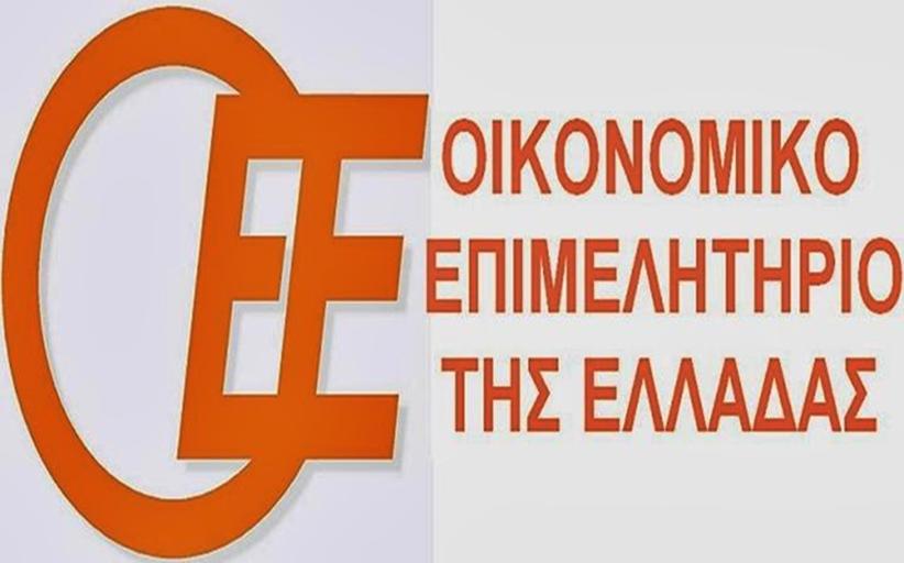 Αίτημα ΟΕΕ για να συμπεριληφθούν στους δικαιούχους της Επιστρεπτέας προκαταβολής 4 οι λογιστές - φοροτεχνικοί