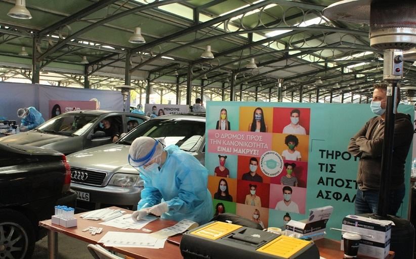 Συνεχίζονται τα «Drive through Rapid testings» για τον κορωνοιό  σε όλη την Περιφέρεια Θεσσαλίας