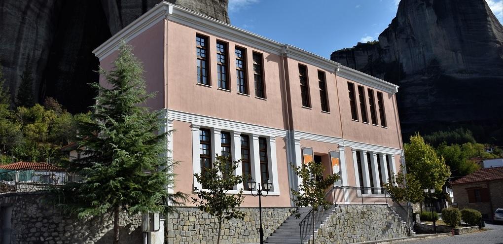 ΔΗΜΟΣ ΜΕΤΕΩΡΩΝ: Εγκαίνια της ομαδικής έκθεσης σύγχρονης κεραμικής στο Μουσείο Γεωλογικών Σχηματισμών Μετεώρων