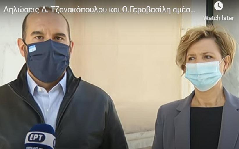 Τζανακοπουλος - Γεροβασίλη στο Σωτηρία: Δεν μας έδειξαν ποιοι εργάζονται στις 50 κλίνες ΜΕΘ!