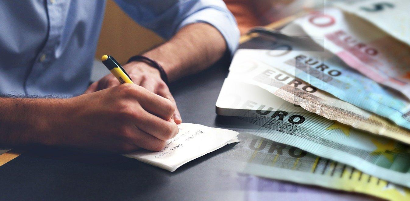 Επίδομα 534 ευρώ: Πότε ξεκινούν οι δηλώσεις αναστολών Δεκεμβρίου