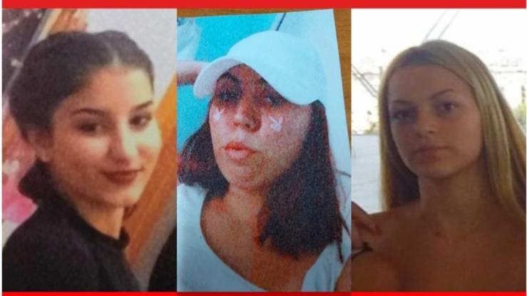 Χαμόγελο του Παιδιού: Εξαφανίστηκαν τρία ανήλικα κορίτσια