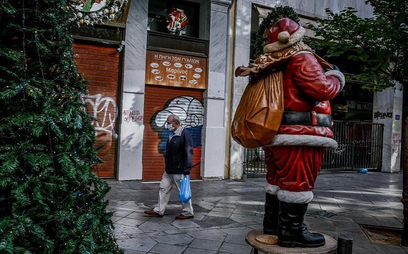 Ετσι θα κάνουμε Χριστούγεννα - Οι κρίσιμες ημερομηνίες χαλάρωσης των μέτρων