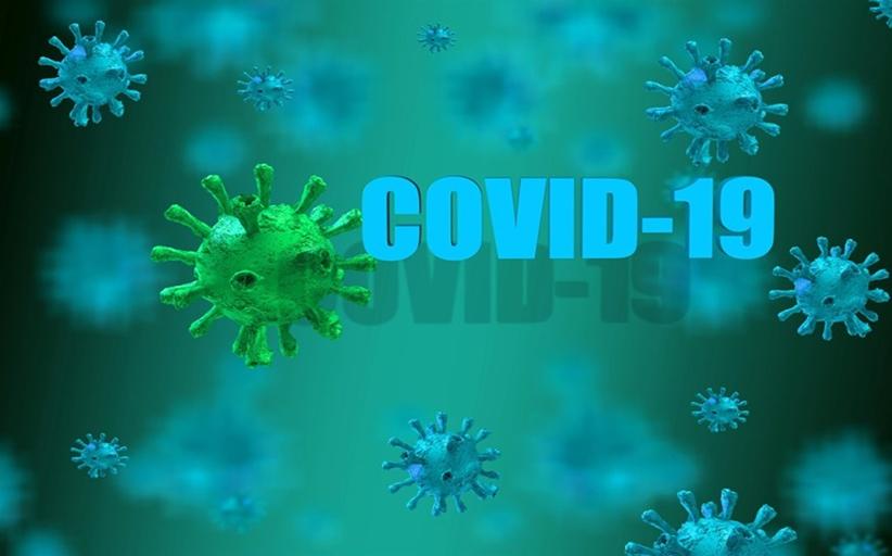 Αναστολή λειτουργίας της Γ΄ τάξης του 2ου Δημοτικού Σχολείου Καλαμπάκας λόγω επιβεβαιωμένου κρούσματος COVID-19