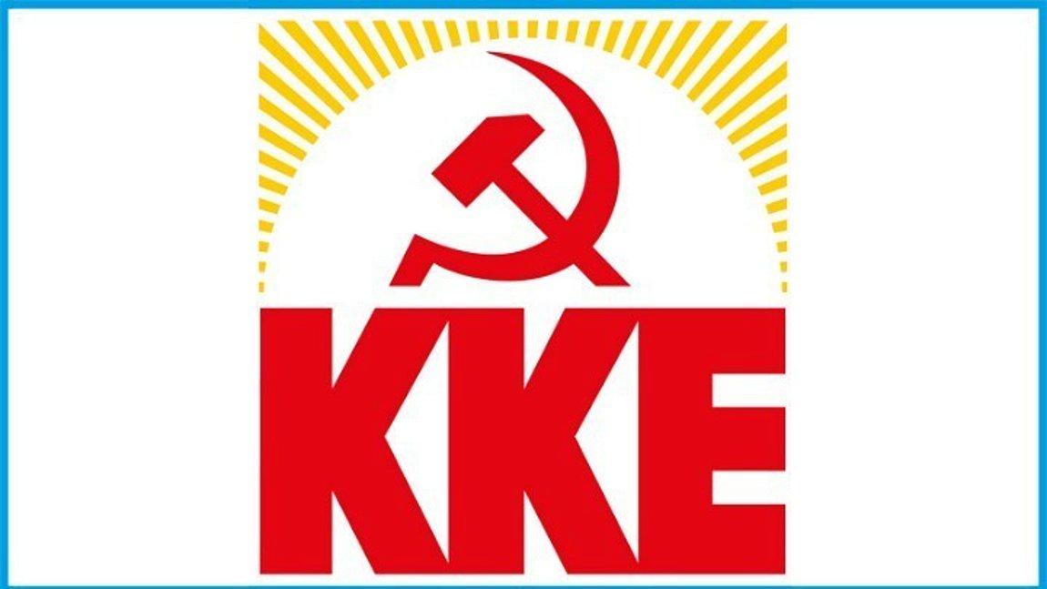 ΚΚΕ: Kαμιά εισαγγελική παρέμβαση δεν πρόκειται να «βάλει στον γύψο» τη λαϊκή διεκδίκηση
