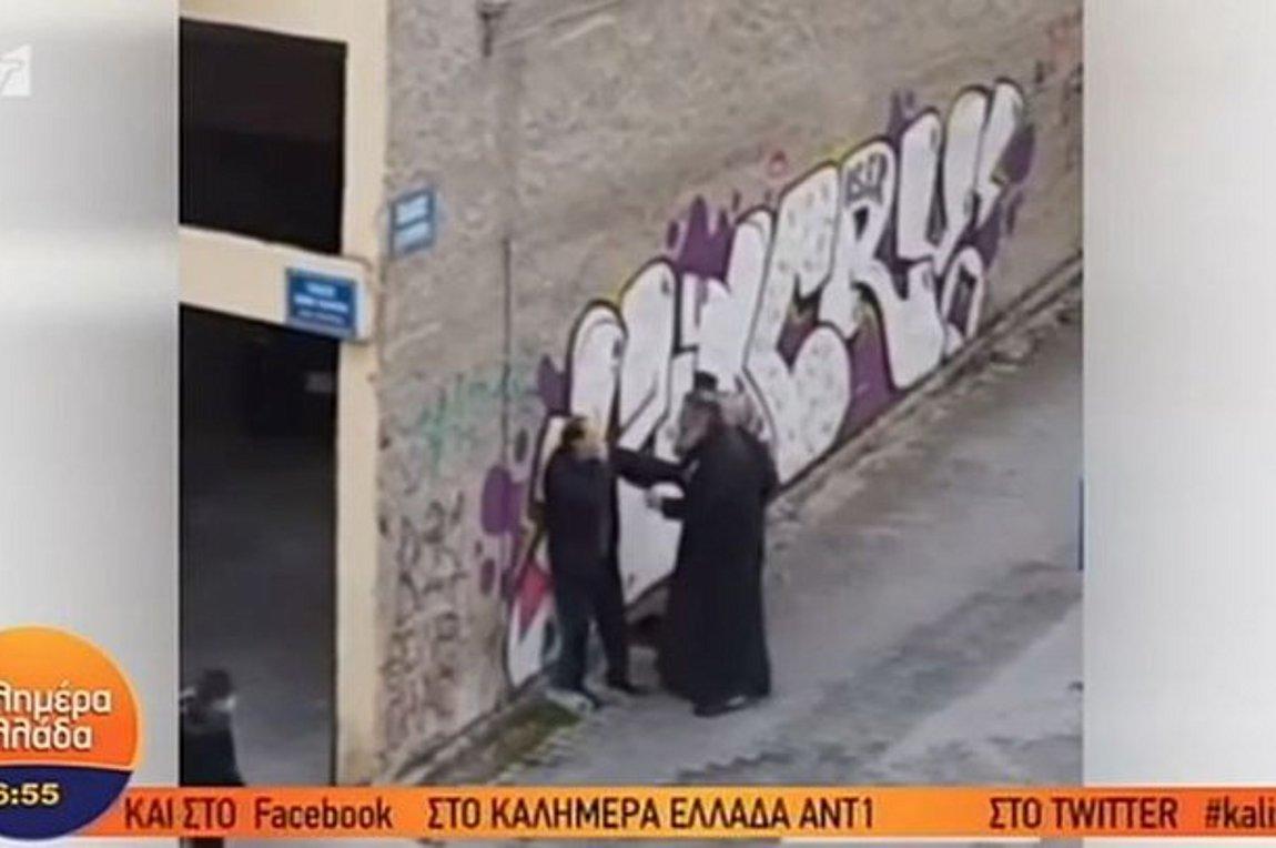 Κοζάνη: Ιερέας χαστουκίζει ηλικιωμένο στη μέση του δρόμου -VIDEO
