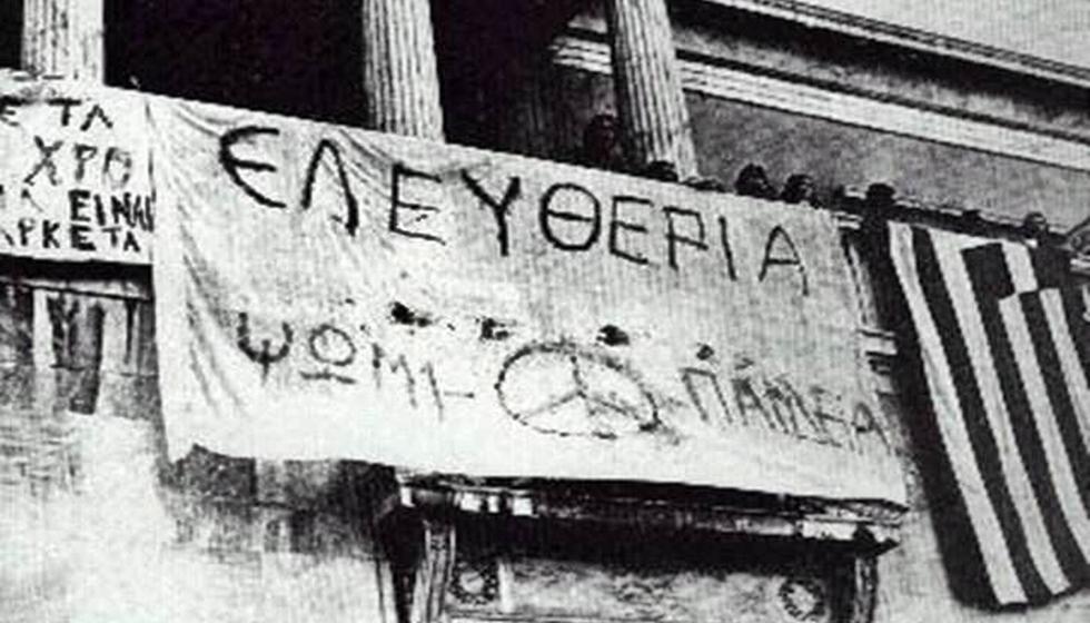Πολυτεχνείο 1973: Η εξέγερση των φοιτητών, αποτέλεσε την κορυφαία αντιδικτατορική εκδήλωση