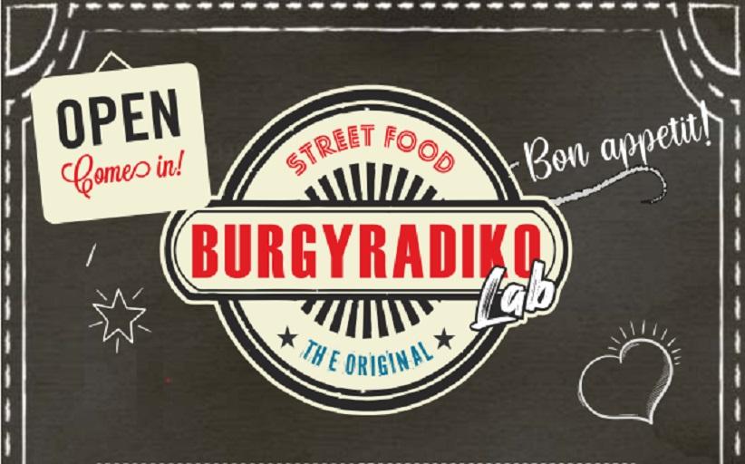Bergyradiko lab... ξεχωριστό και γευστικό, θα σας ξετρελαίνει με τις γεύσεις του!!!