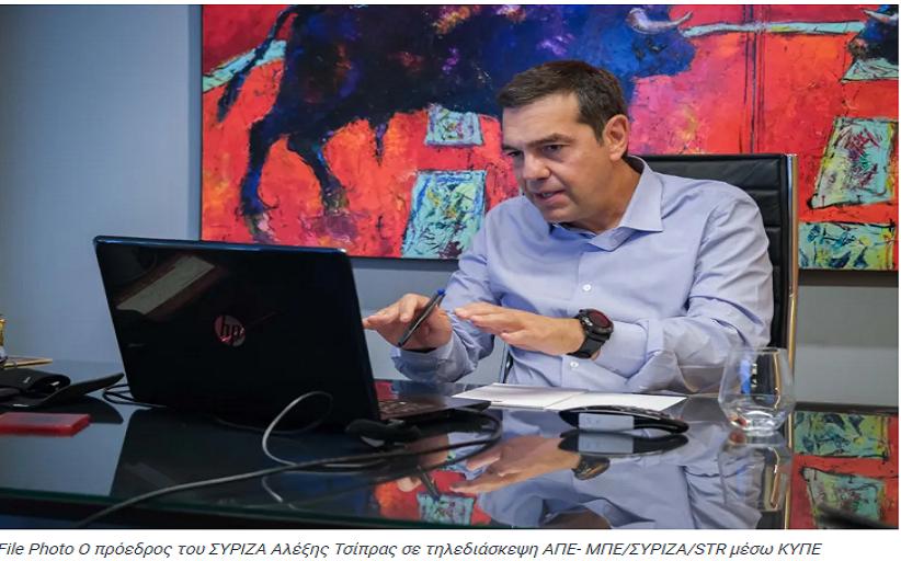 Τσίπρας: «Ανέμελος στην Ελλάδα, ανέμελος και στην Ευρώπη απέναντι στην Τουρκία