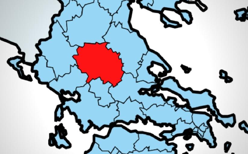 Ετοιμάζεται Αναπτυξιακός Οργανισμός για τη Δυτική Θεσσαλία