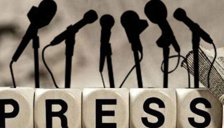 Οι Εργαζόμενοι στα ΜΜΕ δεν εκβιάζονται