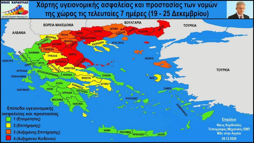 Νίκος Καρδούλας: Οι ειδικοί και ο ΕΟΔΥ απέτυχαν -Είναι πλέον η ώρα γενναίων πολιτικών αποφάσεων