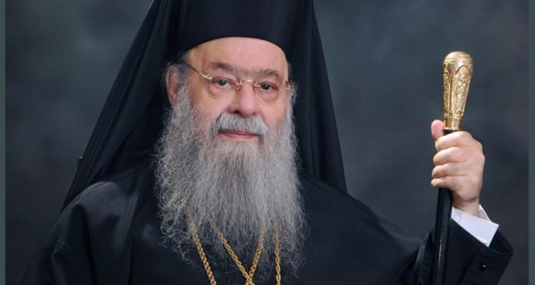 Eκοιμήθη εν Κυρίω ο Σεβασμιώτατος Μητροπολίτης πρ. Τρίκκης και Σταγών κυρός Αλέξιος