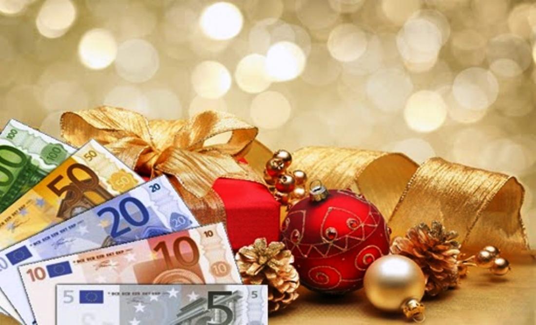 Δώρο Χριστουγέννων σε 3 φάσεις: Πότε και πώς θα δοθεί