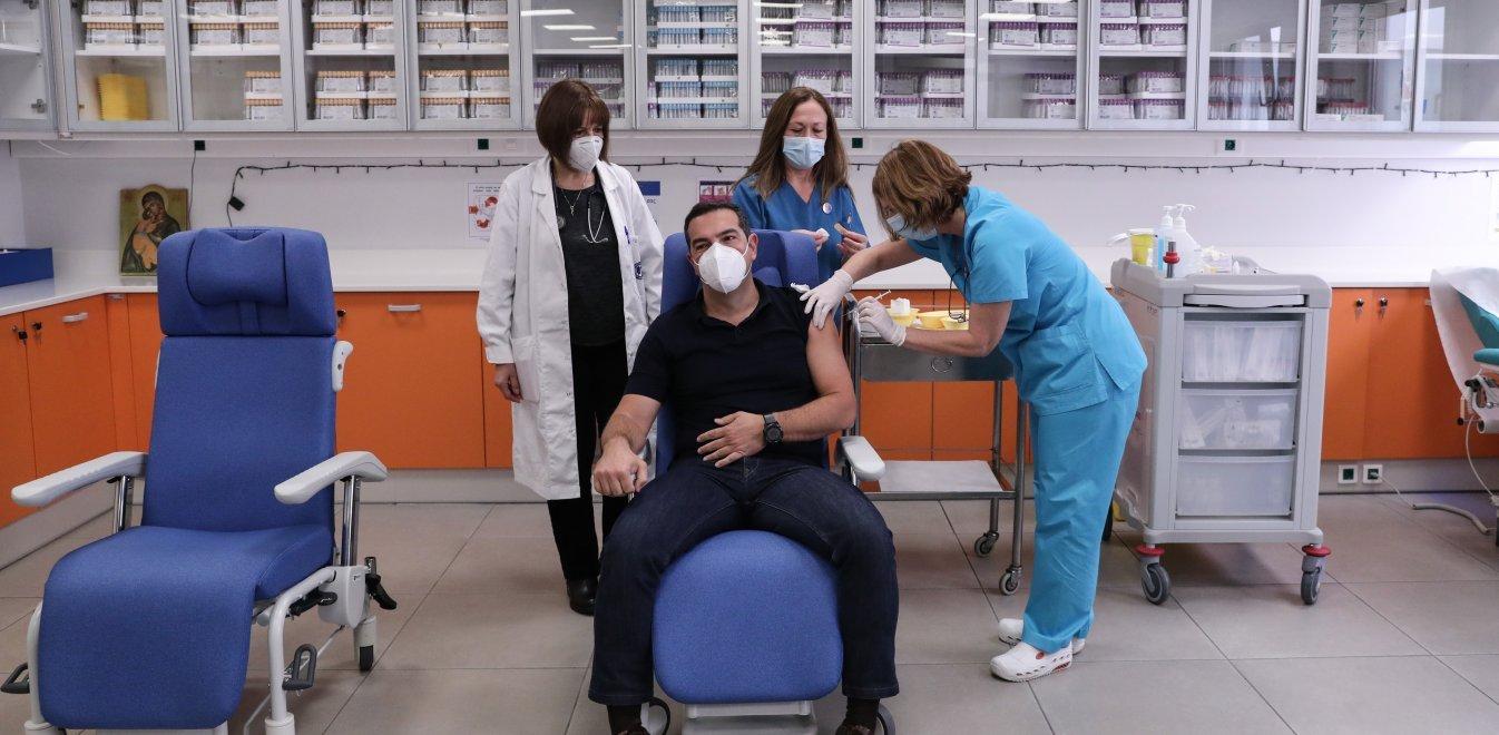 Κορονοϊός: Έκανε το εμβόλιο ο Τσίπρας - «Η κυβέρνηση να ενισχύσει το ΕΣΥ»