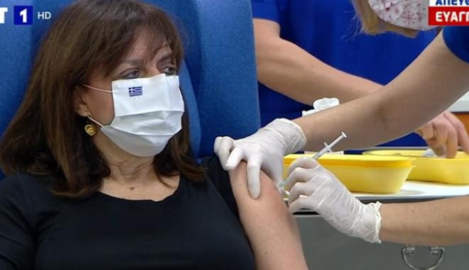 Εμβολιάστηκαν η Πρόεδρος της Δημοκρατίας και ο Πρωθυπουργός