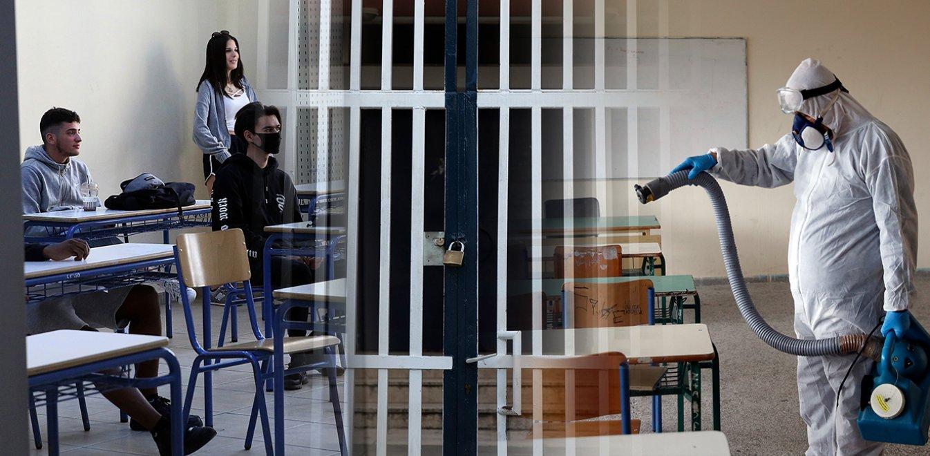 Κορονοϊός: Διχασμός των ειδικών για το άνοιγμα σχολείων στις 7 Ιανουαρίου