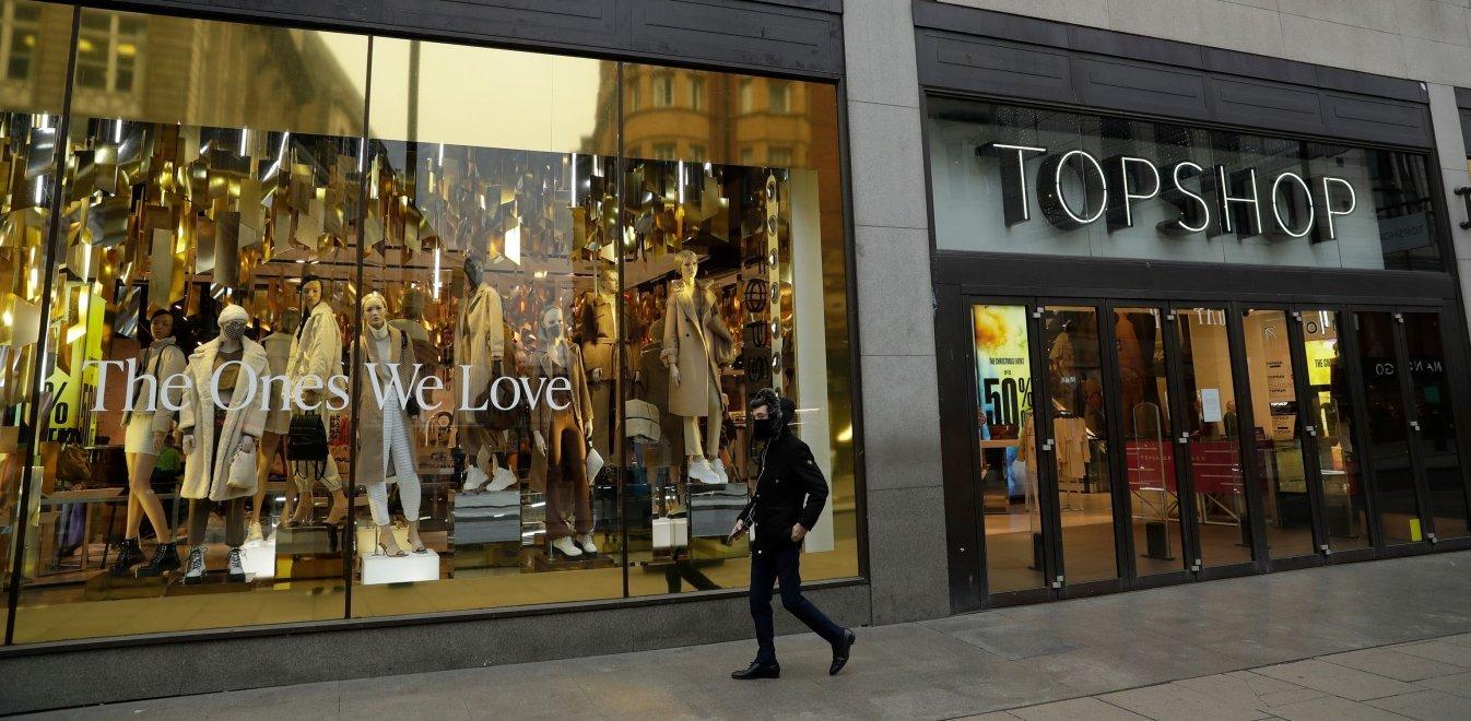 «Κανόνι» από κολοσσό ρούχων με 466 μαγαζιά - Τι θα γίνει με τους 13.000 εργαζομένους