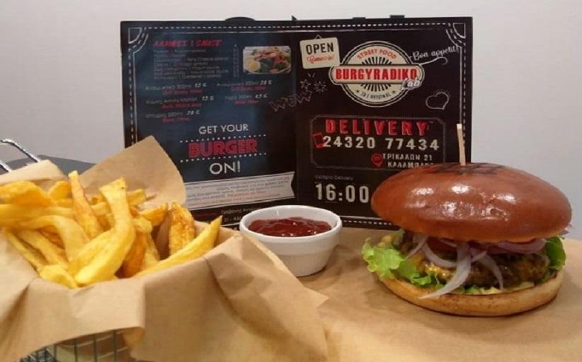 Στο Bergyradiko lab η εικόνα μιλά από μόνη της - Burger - Γύρος - Πλούσιες Σαλάτες