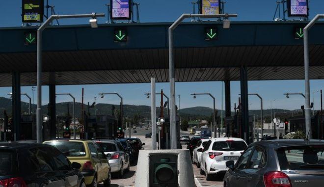 Διόδια: Νέες τιμές σε τέσσερις αυτοκινητόδρομους από την Πρωτοχρονιά
