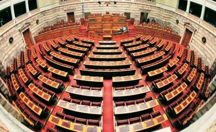 Παρέμβαση 39 βουλευτών του ΣΥΡΙΖΑ για την ένταξη του