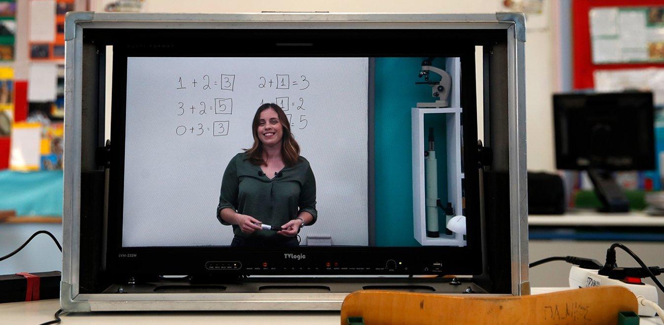 Webex - Τηλεκπαίδευση: Πώς θα γίνει η αξιολόγηση μαθητών για το Α΄ τετράμηνο