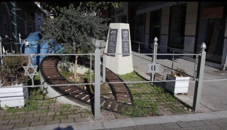 «Ποτέ ξανά», το συλλογικό μήνυμα από τα Τρίκαλα για το Ολοκαύτωμα