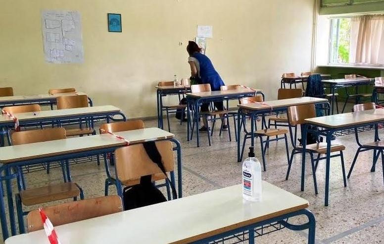 Έτοιμος ο Δ. Τρικκαίων για άνοιγμα σχολείων