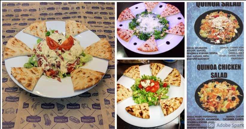 Food Factory: Δοκιμάστε και τις καινούργιες μας σαλάτες...